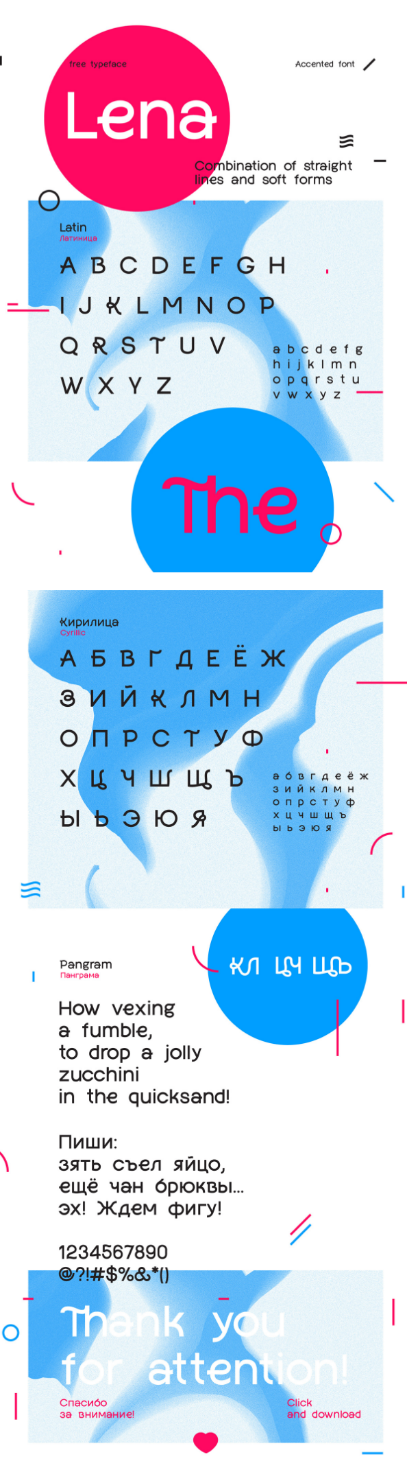 Lena Free Font Download - Engine Templates