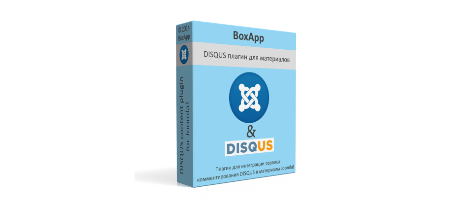 DISQUS comments for content joomla social comments extension