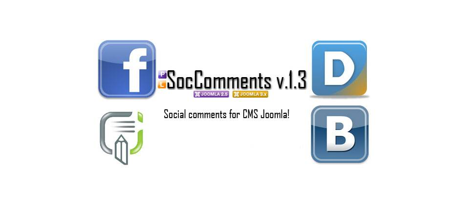 SocComments joomla social comments extension
