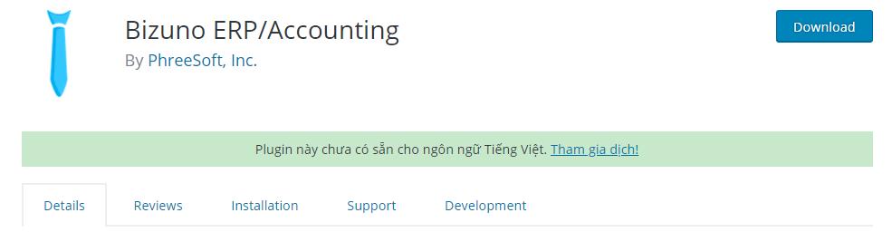 Bizuno ERP/Accounting